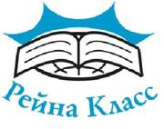 Обучение менеджеров по туризму в учебном центре «РЕЙНА КЛАСС».