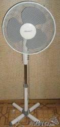 новые напольные вентиляторы дёшево