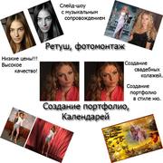 Internet Foto-master,  оформление фотографий,  визиток,  баннеров