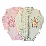 Производство и оптовая продажа детской одежды «Амелли»