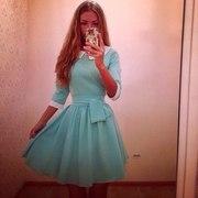 Модные платья не дорого