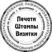 Express-center Selmash