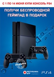 PS4 + геймпад
