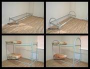 Металлические кровати эконом-класса.