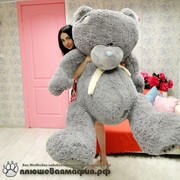 Огромный плюшевый мишка Тедди по супер цене!