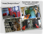Промывка систем отопления
