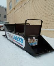 Сани для снегохода,  лыжи,  направляющие