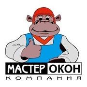 Мастер Окон.