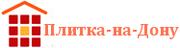 Плитка-на-Дону: продажа керамической плитки,  мозаики и керамогранита