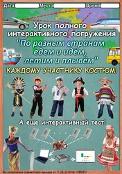 Требуется молодой актёр для работы в Ростовской области