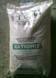 катионит - фильтрующий материал