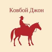 Магазин одежды с англо-саксонской символикой