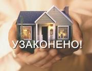 Строительная экспертиза самовольной постройки/реконструкции(от 8000р)