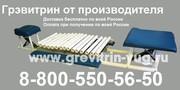 Тренажер для вытяжки позвоночника Грэвитрин-комфорт плюс Вибромассаж