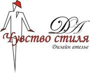Пошив на заказ одежды для персонала