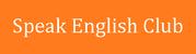 Деловой английский в Speak English Club